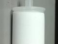 HUSQVARNA  Bränslefilter